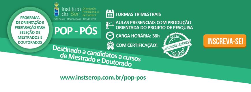 pop-pós-banner-pagina-inicial2